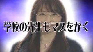 【ヘンリー塚本】昭和の古き良きポルノ映画Vol.190
