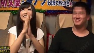 【大槻ひびき】DMM「最優秀女優賞」の凄テクを10分間我慢できたら中出しSEXをゲット!