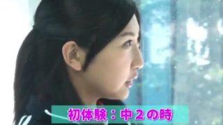 【マジックミラー号】部活女子をマッサージで感じさせてからの中出しセックス!(白鳥ゆな).
