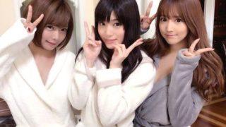 【企画】今をときめくセクシー女優三姫の美巨乳が同時に拝めるなんて!