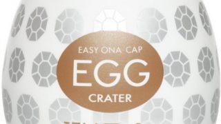 『TENGA エッグ クレーター <EGG CRATER>』、今日のおすすめ『春宮すずが行く!!突撃路上逆ナンパDX』