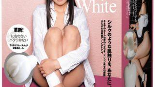『SILKY White -シルキーホワイト- つぼみ』、今日のおすすめ『昏睡キメセク 媚薬×催眠×泥酔 由愛可奈』