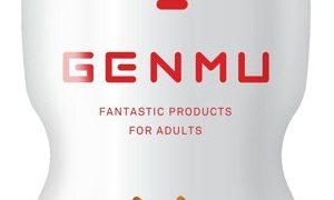 『粋-iki- GENMU スペシャルコラボ Edition』、今日のおすすめ『こう見えて私…中出しされるのが好きなんです。2』