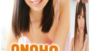 『ONAHO 葵つかさ』、今日のおすすめ『寸止めSEX お願いだからイカせてください…5 森沢かな』