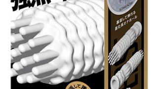 『リバース ストロング』、今日のおすすめ『イチャLOVEデート4 世界で1番大切な篠田あゆみ』