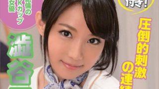 『ラフレシア 2017 澁谷果歩』、今日のおすすめ『澤村レイコ BEST VOL.1 8時間』