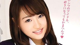 〔松田美子〕『サプライズは…あります!』元N○B48『岡田梨紗子』がAV女優デビュー!