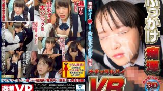 『【VR】ぶっかけ痴漢 VR』/『ギャルがちゃーんとヌいて』や『NAOMI 誘惑する下半』等他