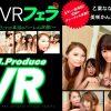 『【VR】集団VRフェラ(乙葉ななせ・浜崎真緒・美咲かんな・花咲いあん)~VRだから実現!これが本当のハーレム状態!~』/『援交フェラテクでおっさん』や『佐倉絆 VRオナニー き』等他