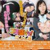 『【VR】コス盛りッ!江上しほ』/『むっちりおっぱいの妹がに』や『射精のプロ!AV女優の極』等他