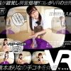 『【VR】橋本ありなの手コキを体感』/『雫みあ ローション手コキ』や『超豪華!!3人の有名女優』等他