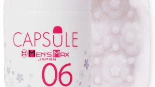 『【包み込む桜花びら肌触感】ENJOY TOYS MEN'S MAX CAPSULE 06 さくら』、今日のおすすめ『敏感痙攣69イキ 巨根16,517ピストン 南真菜果』