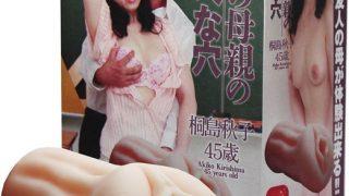 『友達の母親のスケベな穴』、今日のおすすめ『新人DEBUT!! 美空杏』