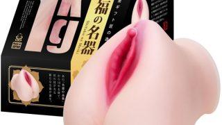 『至福の名器』、今日のおすすめ『愛玩女体緊縛姦 吉沢明歩』