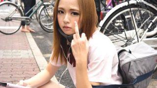 〔素人〕『ハメさせてやるから早くカネくれよ!』大宮のヤンキー女○高生と円光!