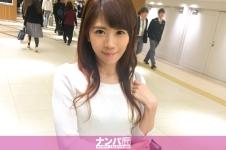 〔マジ軟派、初撮。 769 in 横浜 チームN〕巨乳|よこはま~たそがれ~ホテルの小・・・/マジ軟派、初撮。610 チームT他