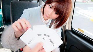 現役女子大生AV女優が営業中のDVDショップや漫画喫茶でSEX!〔伊東ちなみ〕