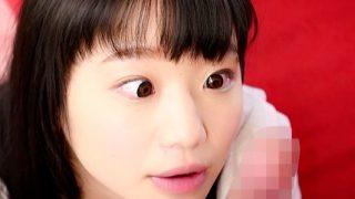 〔姫川ゆうな〕えっホントに妊娠できちゃう年齢なの?ってくらいのロリっ娘と孕ませSEX!