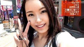 〔素人〕めっちゃカワエエ~!A○B48に憧れてアイドルを目指す素人娘の性奉仕!