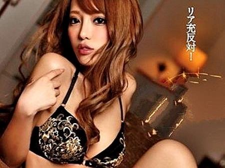 リア充カップル男を寝取るのが趣味のビッチギャル!!★★ゆりさきうるみ★★