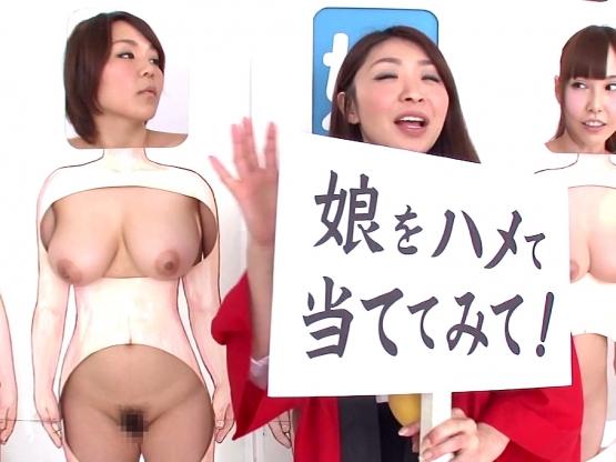 巨乳姉妹と親子丼3P父の日SP‼★★倖田李梨(こうだりり)★★