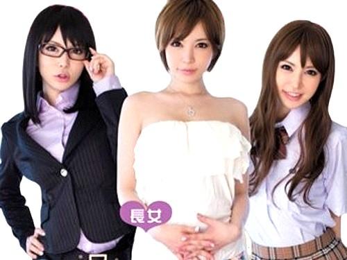☆痴女☆夢の美人3姉妹とセックス‼★★里美ゆりあ(さとみゆりあ)/女優★★
