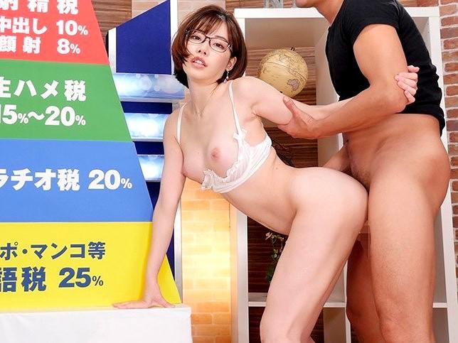 ☆淫語☆デカパイ美女アナウンサーのセックス番組!!★★深田 えいみ(ふかだえいみ)/女優★★