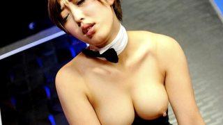 〔痴女〕東京BUNNY NIGHT‼激しいグラインド騎乗位に暴発♥巨乳バニーちゃんと衣装のままで中出しセックス♥